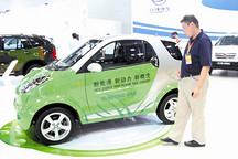 东莞新能源汽车补贴办法出台 私人买电动车最高补10.8万