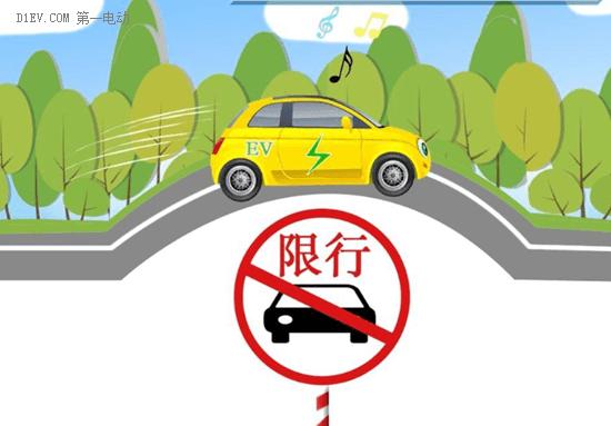杭州新能源车上牌达1.7万辆 新能源车限行或解禁