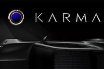 虽有习大大支持,万向卡玛电动汽车能成功吗?
