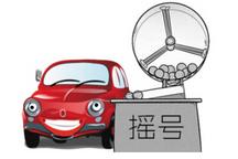 利好新政来袭!深圳新能源车摇号取消