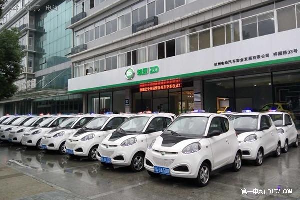 """无""""微""""不至 知豆电动汽车交付杭州公安系统"""