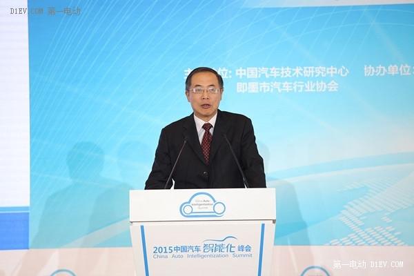 工业和信息化部原党组成员、总工程师 朱宏任