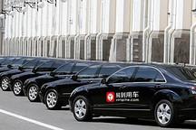传乐视7亿美金并购易到用车 专车市场生变