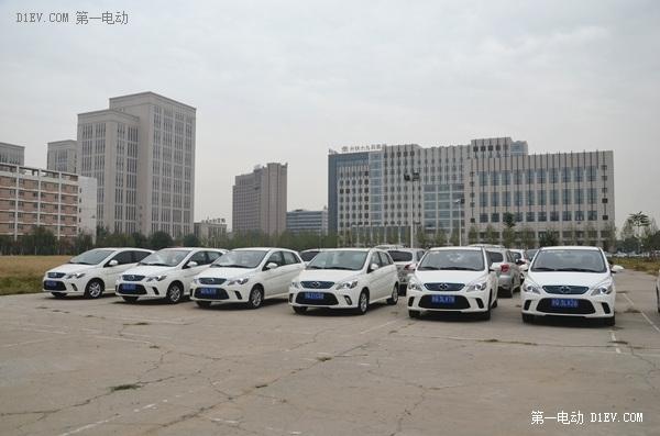 北汽新能源/绿狗/宝驾三方合作 打通电动车与传统车租赁平台