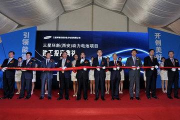 三星SDI在华电池工厂投产 年产4万辆电动汽车所需动力电池