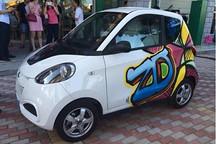 玩概念拼造型 4款微型电动车谁最能玩?