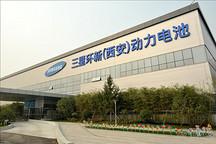 狼来了!三星SDI中国首条动力电池生产线投产