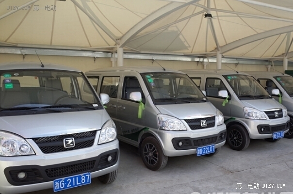 金网新能源汽车综合运营商正式成立 携手众泰切入物流车领域