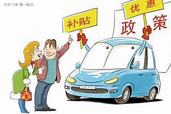 武汉新能源车30%补贴遭遇落实难 电动汽车销售面临困境