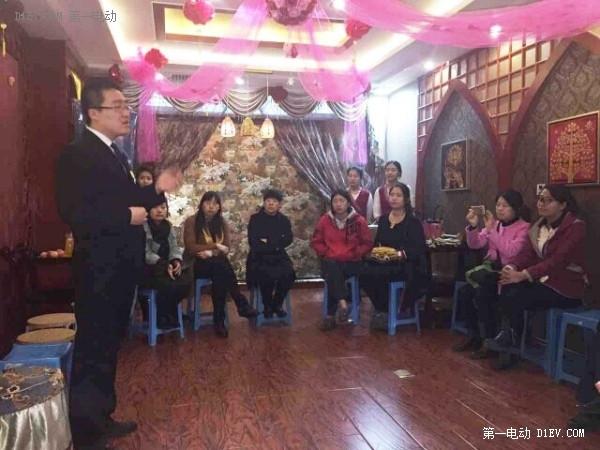 豆咖沙龙:三城共建豆粉圈  微行者联盟在行动