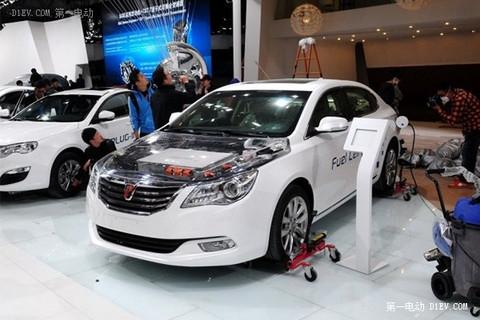 上汽荣威插电混动版e950,将于广州车展亮相