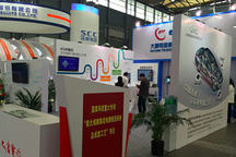 大唐电信亮相IC China2015