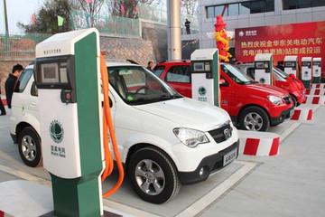 山西省发布加快电动汽车发展推广意见 计划2020年保有量超20万辆