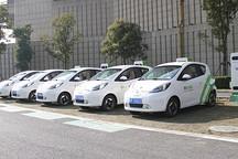 分时租赁全程自助 三亚500辆环保电动汽车将试运营