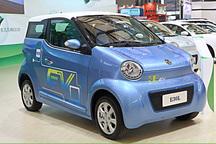 第75批节能与国家新能源汽车目录发布 红星、理念纯电动轿车入选