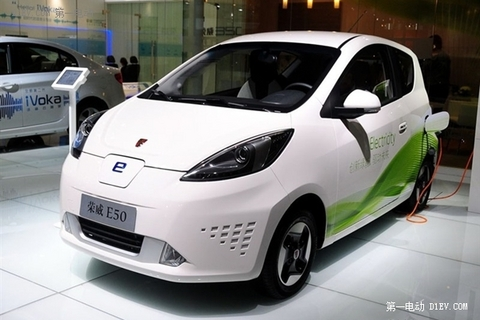 上汽新能源广州车展阵容揭秘:荣威E50升级 950插电式首亮相