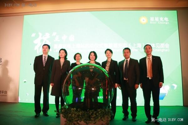 """""""桩""""点上海 万帮星星充电三月建设1268个汽车充电桩"""