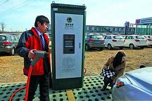 北京首次将电动汽车充电服务费纳入定价目录