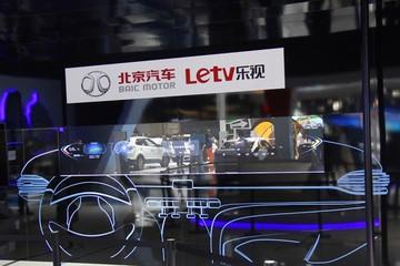广州车展再秀恩爱,乐视北汽携手抢占3000亿车联网市场
