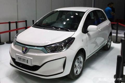 广汽丰田首款纯电动车领志i1亮相广州车展 2015年底下线