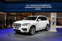 2015广州车展 | 沃尔沃豪华插电式SUV XC90 T8上市 售109.8万起
