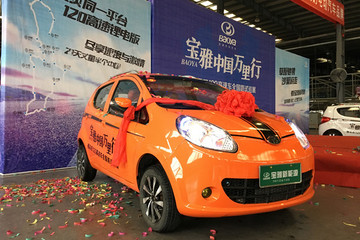 """宝雅推出""""双120""""小型电动车 启动全国9省路试巡展"""