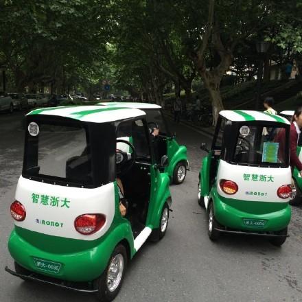 """智能来袭 国内外5大微型电动车秀""""神技能""""(上)"""