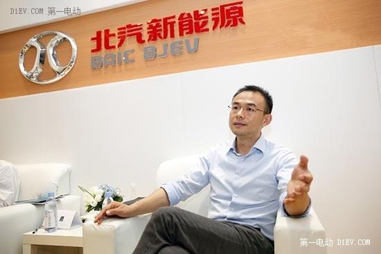 郑刚:北汽新能源目标成为世界级的新能源汽车公司