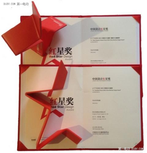 """阳光电源再次荣获国家设计奥斯卡""""红星奖"""""""