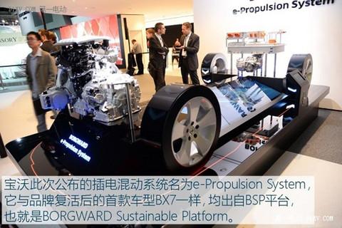 宝沃复苏 BX7插电式混动版将于2017年上市