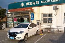 从夏天到冬天,江淮iEV5车主告诉你最真实的续航和充电