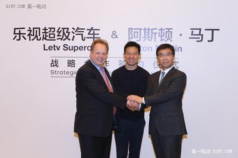 阿斯顿•马丁与乐视签署合作谅解备忘录 共同打造互联网电动汽车