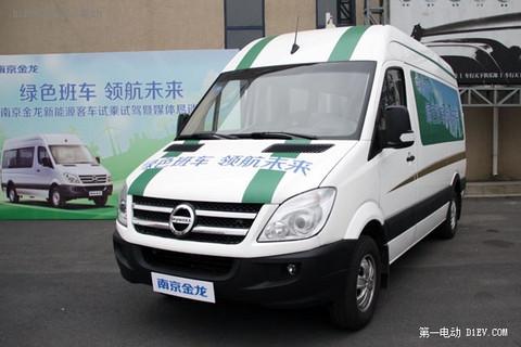 南京金龙D11电动商务车