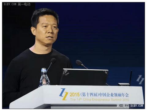 贾跃亭:传统汽车产业已经开始危害人类生存环境