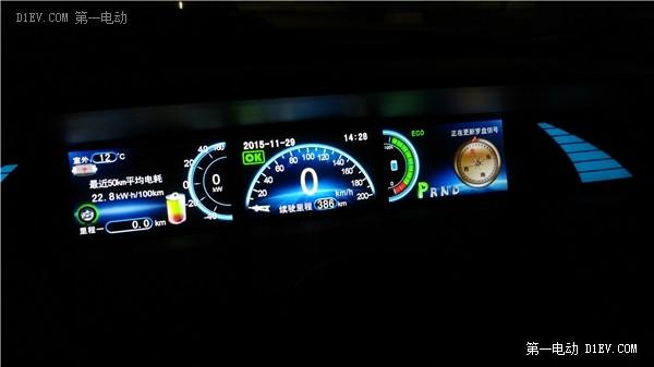 我的比亚迪新e6冬天能少掉电,那么你的电动车也能!