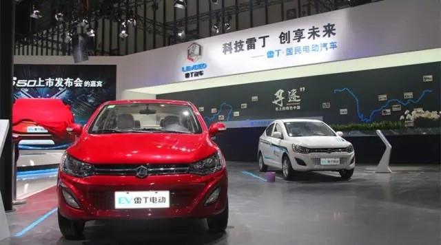 雷丁V60电动汽车