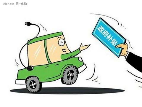 堵住利用新能源汽车补贴政策赚大钱的漏洞