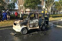 荔枝网:江苏南通低速电动车自燃,8岁儿童被烧身亡