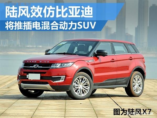 EV晨报   北京新申请新能源指标近万;比亚迪多余铁电池要外销;中信国安收购盟固利