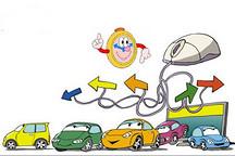 GNEV特稿   汽车共享时代来了!国内15家电动汽车分时租赁运营商排行