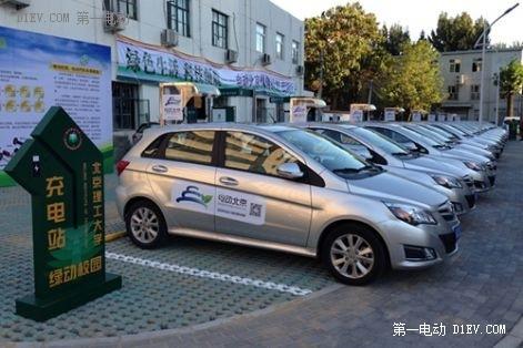 北京累计推广纯电动车2.89万辆 明年6000辆电动车分时租赁