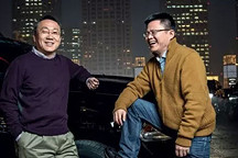 董事长和CEO分道扬镳,博泰造车或已失败