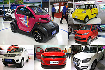 13款电动微型车入围2015年中国绿色汽车评选,来投票啦