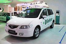 海马普力马EV再度亮相 12月29日正式上市