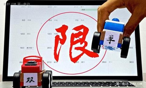 启辰晨风上演领风行动 电动君开年大促钜惠京城