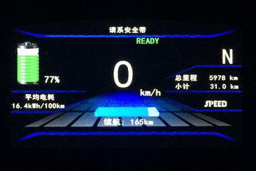 有图有真相 北汽EV200冬季续航里程实录