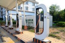 《电动汽车传导充电用连接装置 第3部分:直流充电接口》