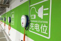 《电动汽车传导充电用连接装置 第1部分:通用要求》