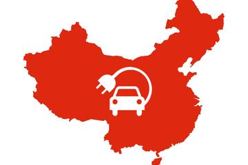 国产电动汽车难保品质 或失去崛起良机