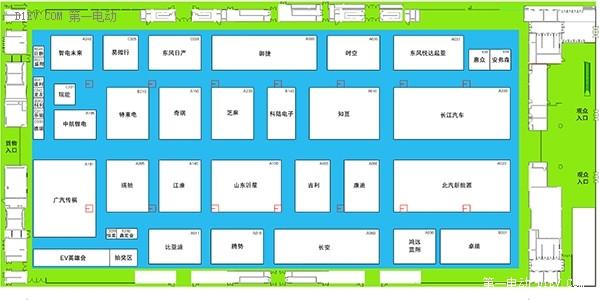全球新能源汽车大会(广州)交易展览会